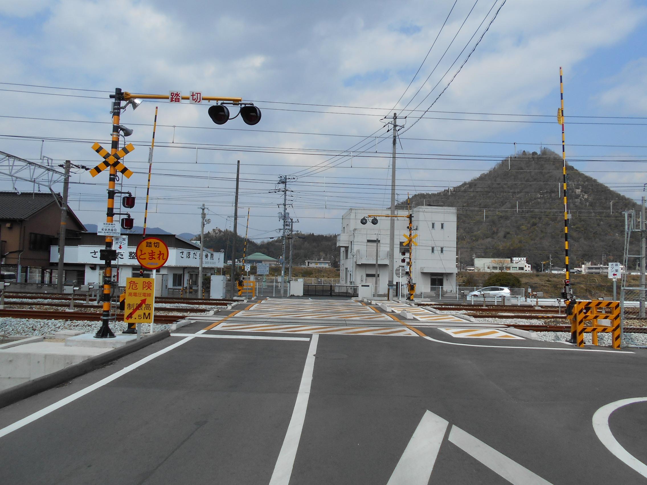福富中山線(和気西踏切)測量設計業務【岡山支店】