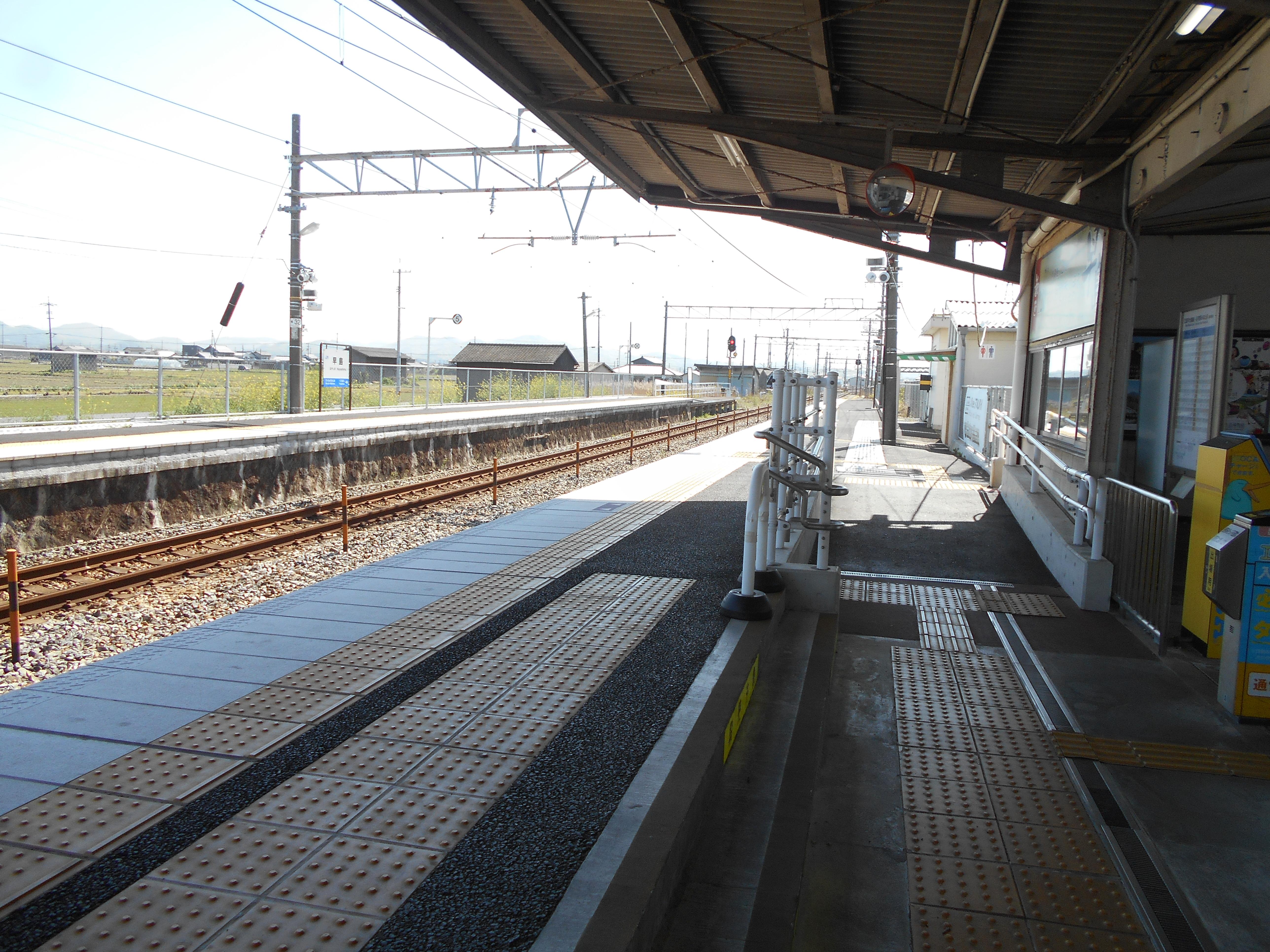 宇野線早島駅ホームこう上【岡山支店】