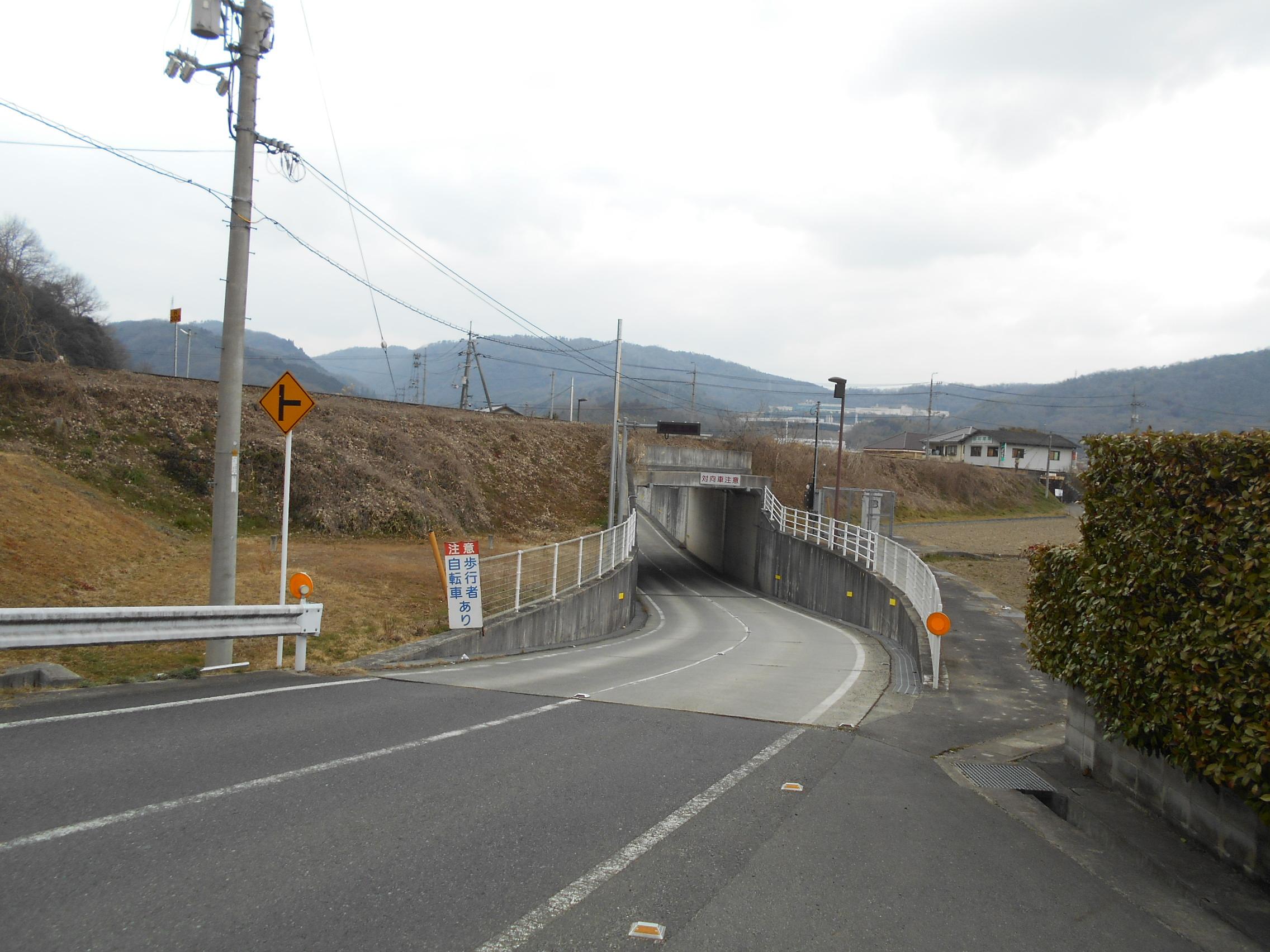 津山線三谷川BV新設に伴う設計【岡山支店】