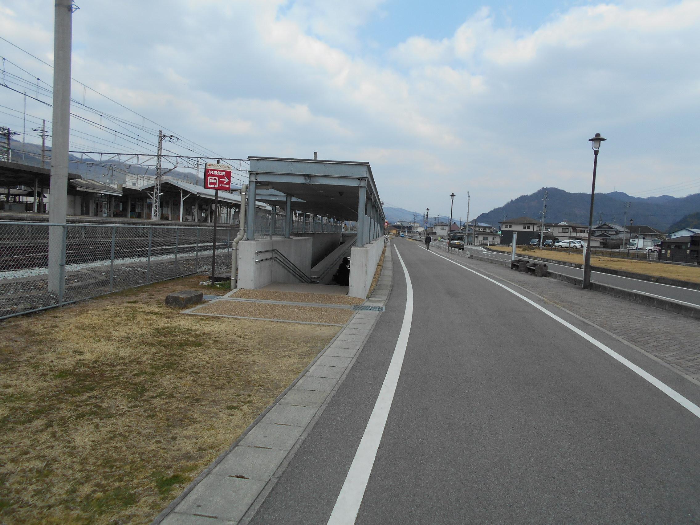南北自由通路スロープ化詳細設計業務【岡山支店】