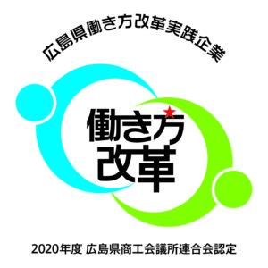 syoukoukaigisyo2